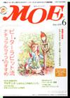 Mo0606_s